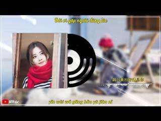 Gặp Người Đúng Lúc - Phùng Đề Mạc _ 刚好遇见你 - 冯提莫 (Phạm Thành Remix)