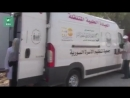 Сирийские власти оказывают помощь вынужденным беженцам провинции Даръа