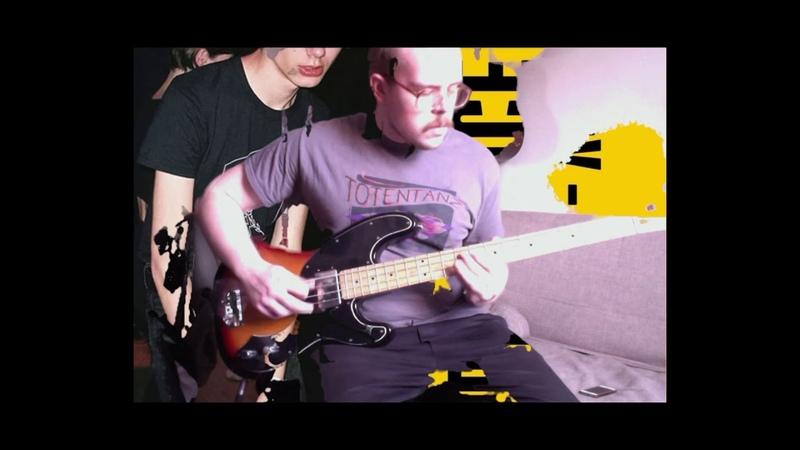 Rendez-Vous – Demian (bass cover)