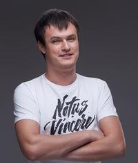 Дашкевич Александр