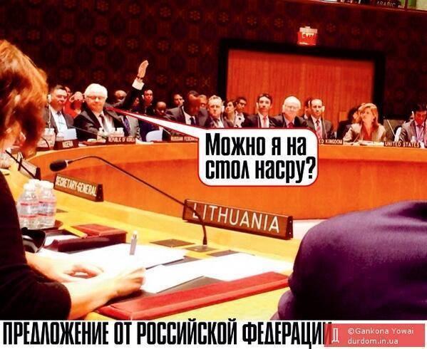Суверенитет и территориальная целостность Украины – по-прежнему в центре нашего внимания, - Госдепартамент США - Цензор.НЕТ 7552