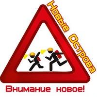 Логотип Активный отдых / Туризм / Экстрим / Самара