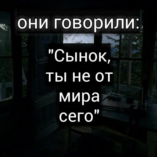 Алексей Миронов | London