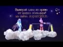 Цирк Зверей и Лилипутов Касли Full HD 30 2018_1.mp4
