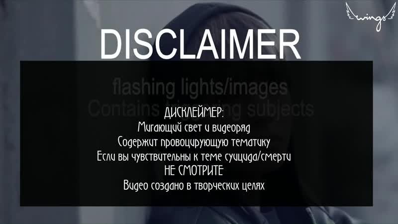 [РУС САБ] [RUS SUB] •SHADOWS• | BTS GHOST AU