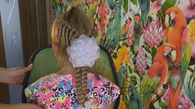 Необычная прическа Плетение косы из колоска Красивые легкие прически косички для девочек