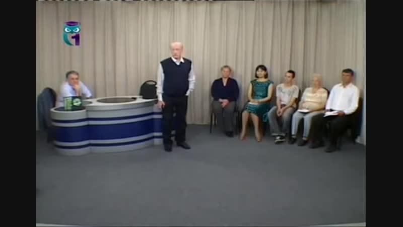 3 - 15_09_2012 Хасай АЛИЕВ. Здоровье и метод «Ключ». Передача 2.1 (15.09.2012, Часть 1). Семейный доктор