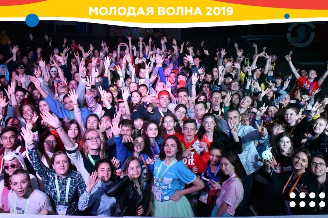 Талантливые ребята со всего Юга России приехали под Таганрог на «Поколение добровольцев»