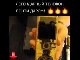 Легендарный телефон Nokia 6700