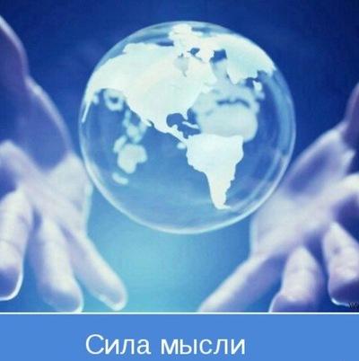 Start Life, 27 декабря , Киев, id193012194