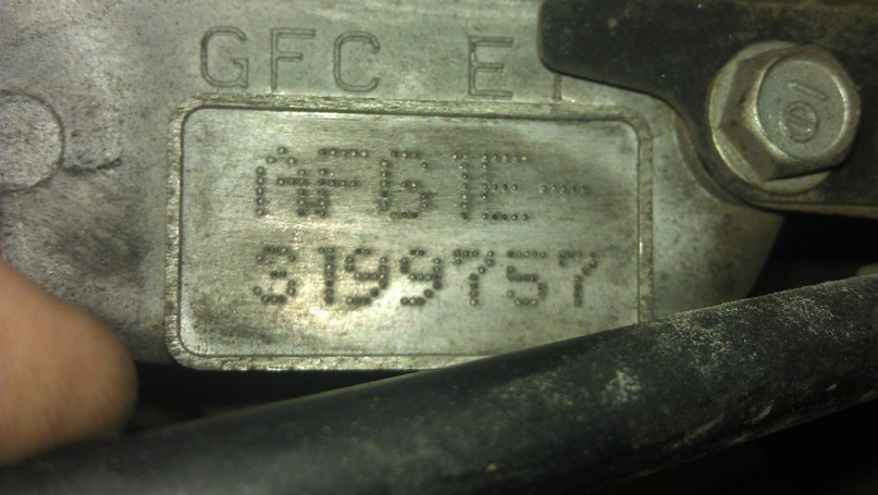 peugeot скутер номер двигателя
