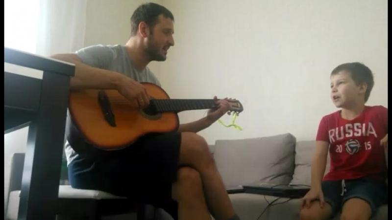 мы с малым поем дуэтом песню Майданова