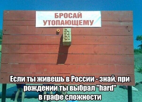 https://pp.vk.me/c543107/v543107379/1428f/E4-slAX7roc.jpg