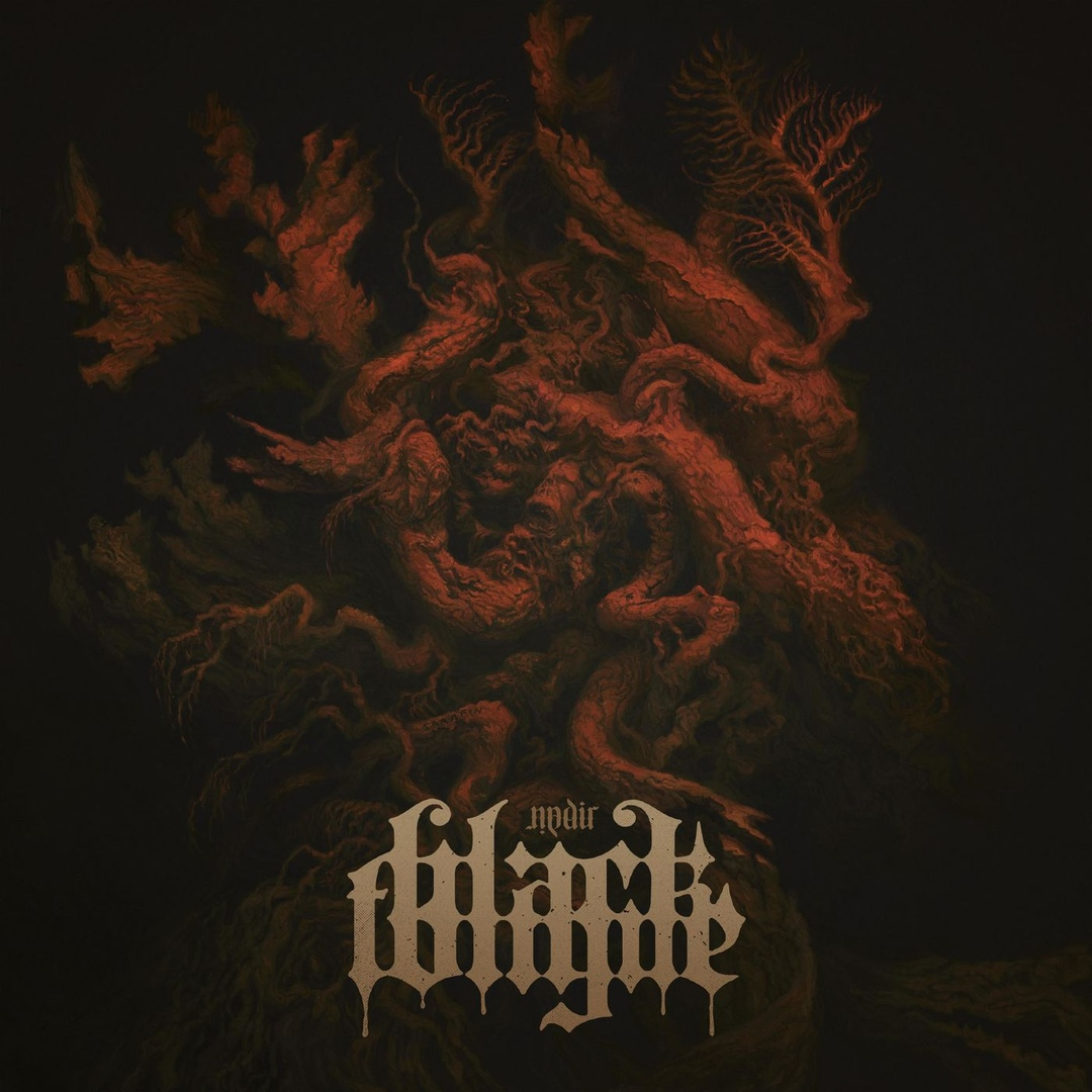 Black Tongue - Ultima Necat [Single] (2018)