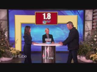 Сандра Буллок и Блейк Шелтон играют в Правило 5 секунд