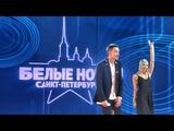 Дима Билан на фестивале «Белые Ночи» СПб 21 июля 2018 г.