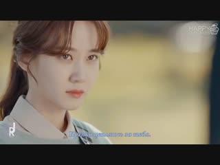 Joy (Red Velvet) & Mark (NCT) - Dream Me (The Ghost Detective OST) (рус.саб)