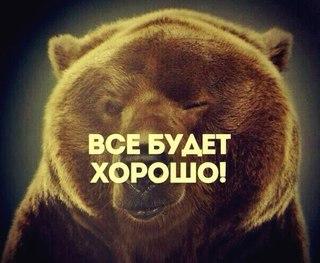 новости дня россии и мира самые последние события
