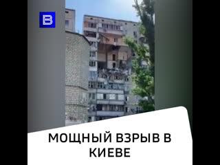 Мощный взрыв в Киеве