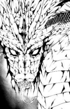 Orochi орочи