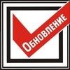 Соц. реабилитация г.Хабаровск АНО Обновление
