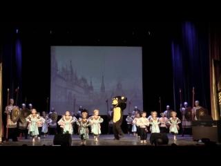 Танец Матушка Россия