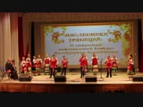 II Открытый межзональный конкурс фольклорных коллективов