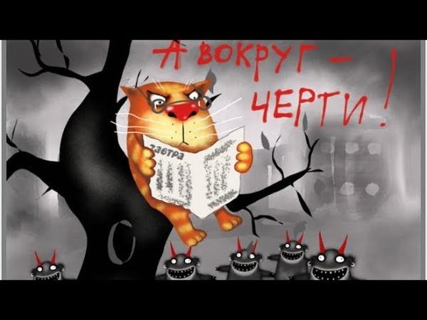 КОМПОТ И СОСИСКИ №20