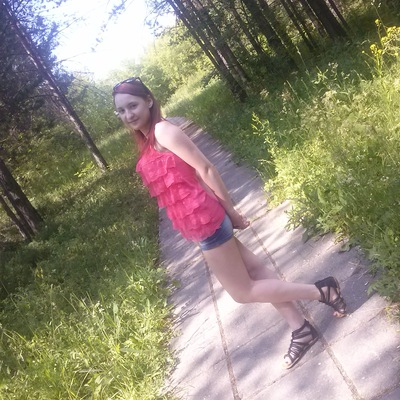Yulia Yakupova, 24 ноября , Днепродзержинск, id228230076