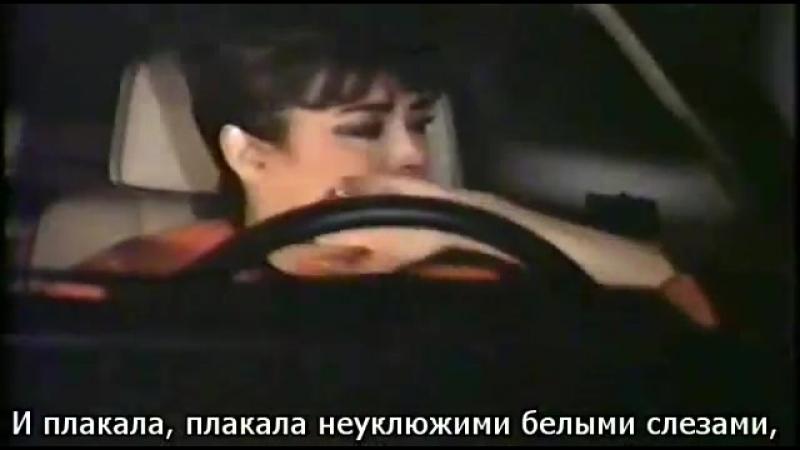 Lucia Mendez Se acabo русские субтитры