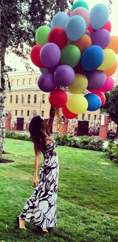 Майя Романова, 28 мая , Санкт-Петербург, id87779480