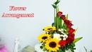 Cắm bình hoa hồng đẹp đơn giản |Cắm hoa bàn thờ 213