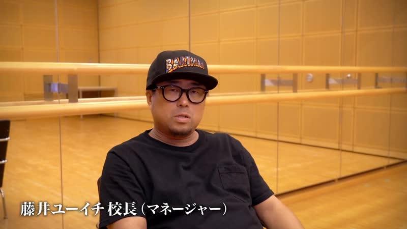 Shiritsu Ebisu Chuugaku 「Koko Kara」Teaser
