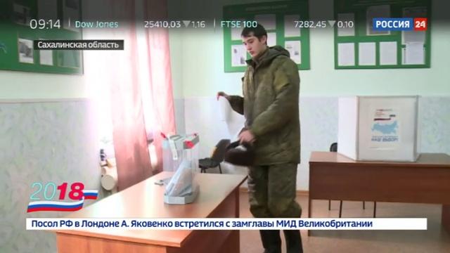 Новости на Россия 24 • Члены участковых избирательных комиссий объедут маяки, погранзаставы и буровые платформы