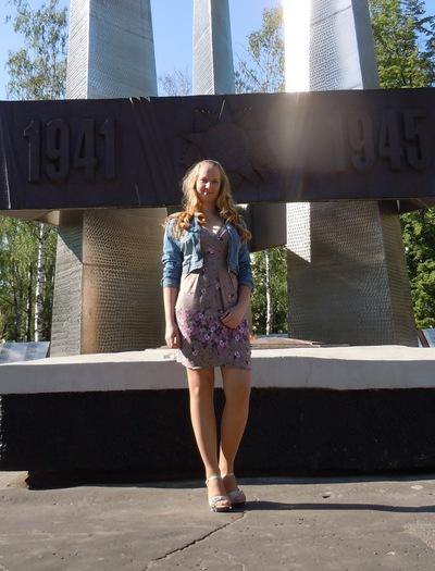 Татьяна Ваганова, 28 декабря 1994, Кулебаки, id180661744