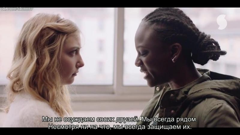 Skam-ep6-jeudi-15h19-blacklistee (RUS sub)
