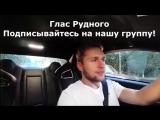 Влад Соколовский немного о дорогах в Костанайской области