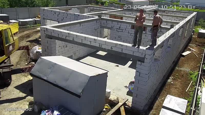 Стройка дома ускоренное видео