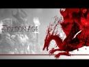Прохождение Dragon Age: Origins 3