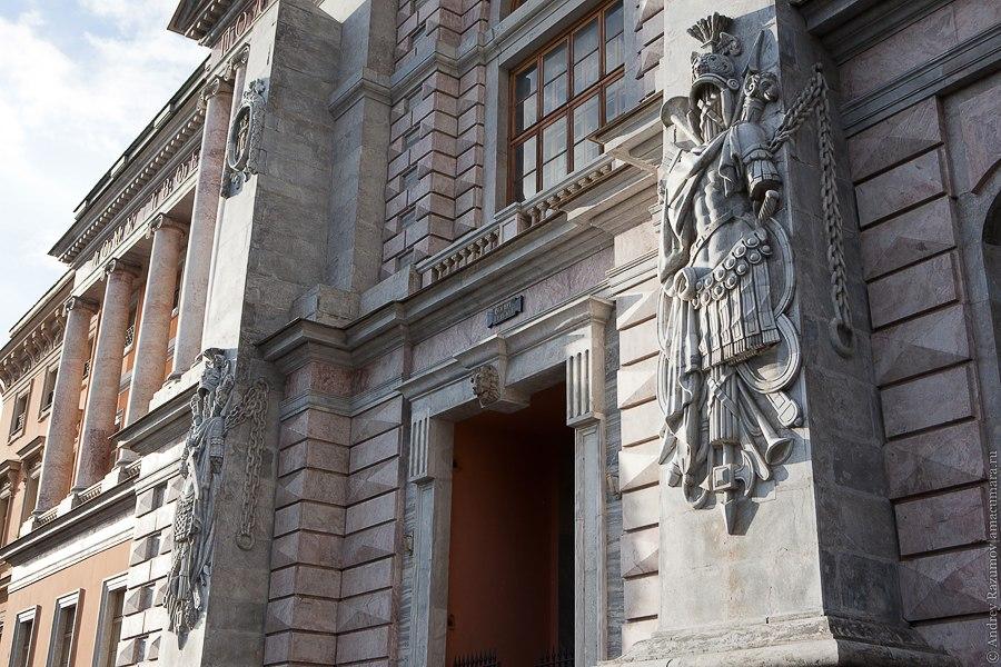 Санкт-Петербург экскурсия Михайловский замок Южный фасад