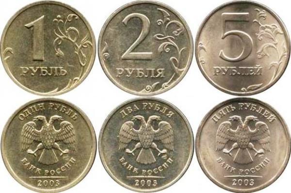 Редкие монеты современной россии