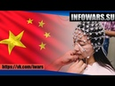 Отслеживание мозговых волн в Китае и технологии чтения мыслей в США