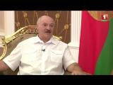 Анонс! Интервью Президента Беларуси Александра Лукашенко
