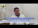 Доктор ИТВМ Панов Геннадий. Лечение суставов и спины. Иглоукалывание . Массаж