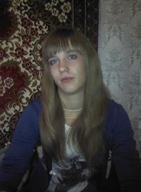 Екатерина Протопопова