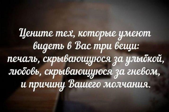 https://pp.vk.me/c543106/v543106769/27ffb/6fGgvKpBMLs.jpg