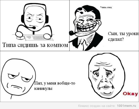 смешные картинки очень ржачно