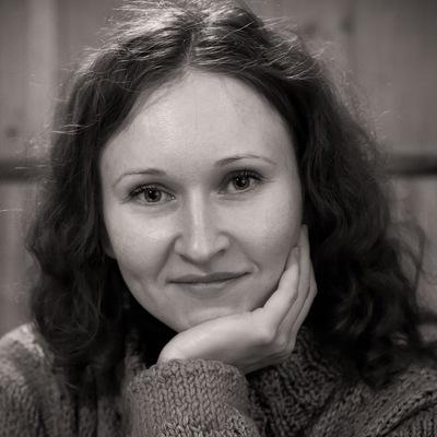 Элен Смитт, 17 сентября 1980, Улан-Удэ, id171008696