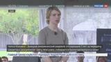 Новости на Россия 24 Челси Мэннинг оказалась самым безвредным кандидатом в сенаторы