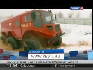 Уникальная русская разработка - спецавтомобиль Емеля